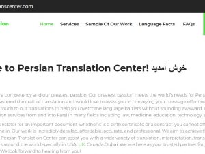 persian-trabslation